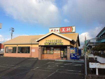 月隈 データ つかさ 福岡県福岡市博多区西月隈