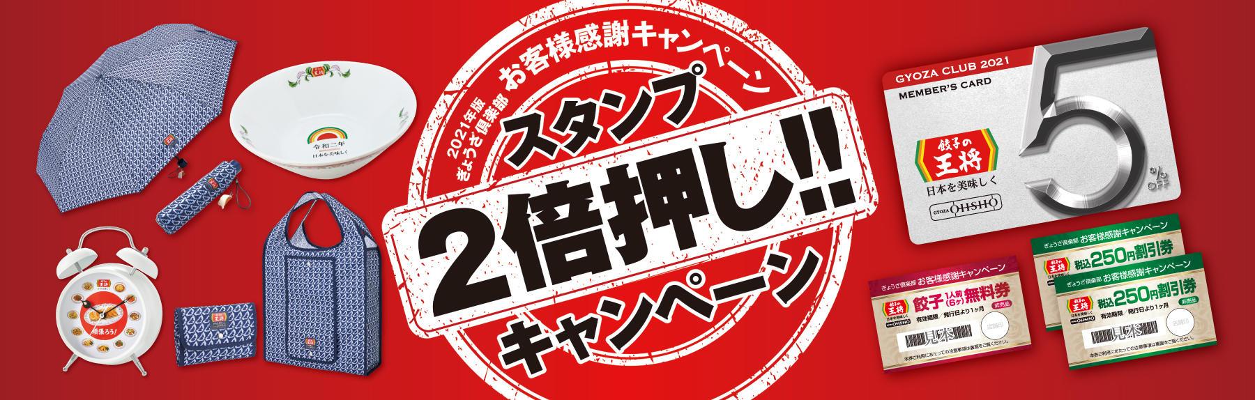 2bai2020_09info.jpg