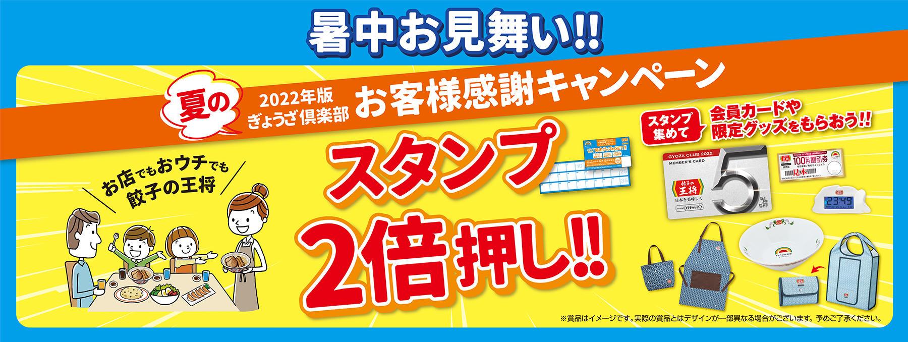 2bai2021_07info.jpg