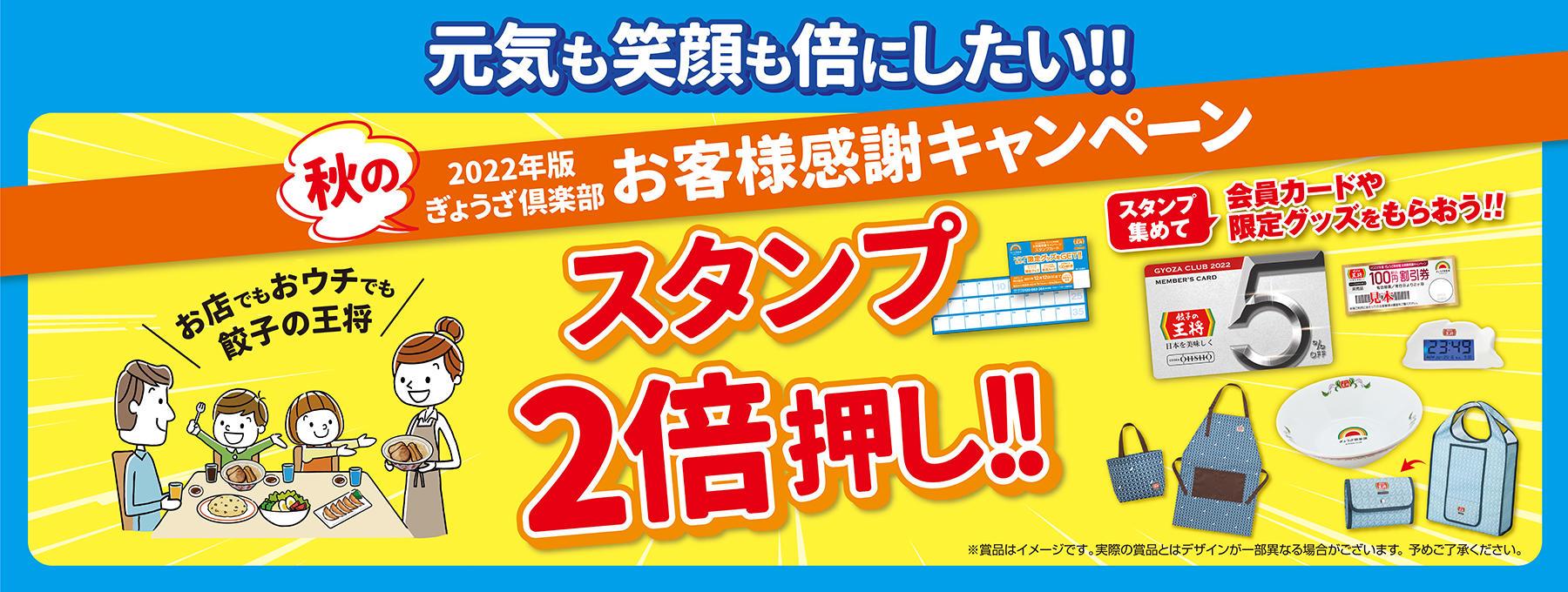 2bai21_09info.jpg