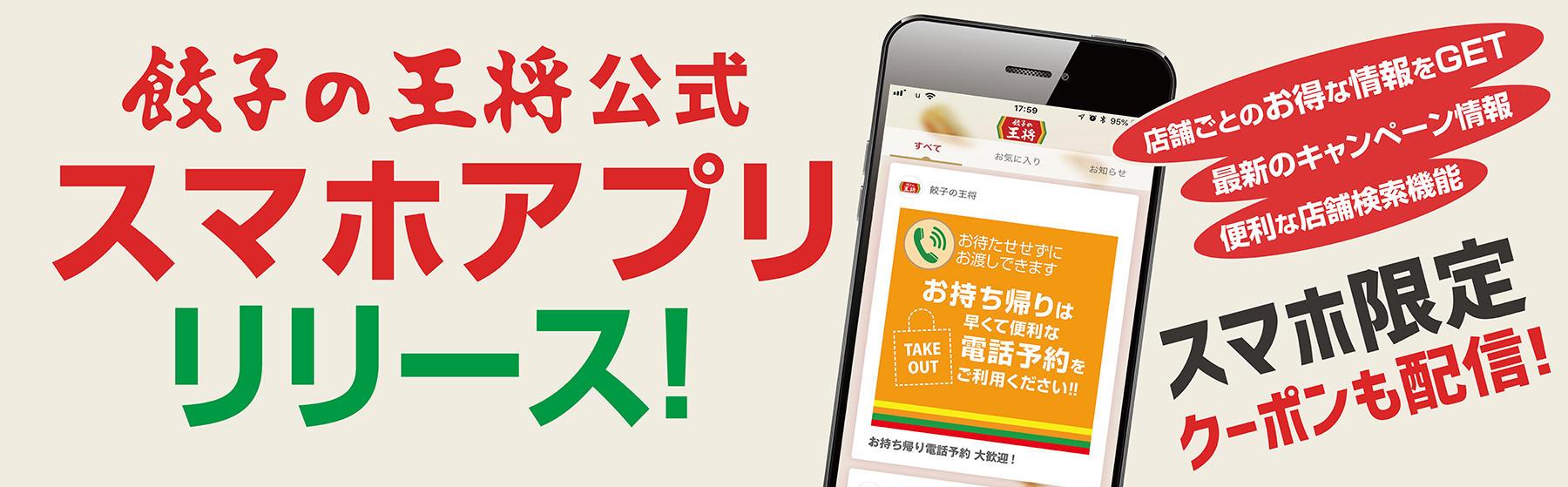 app1901.jpg