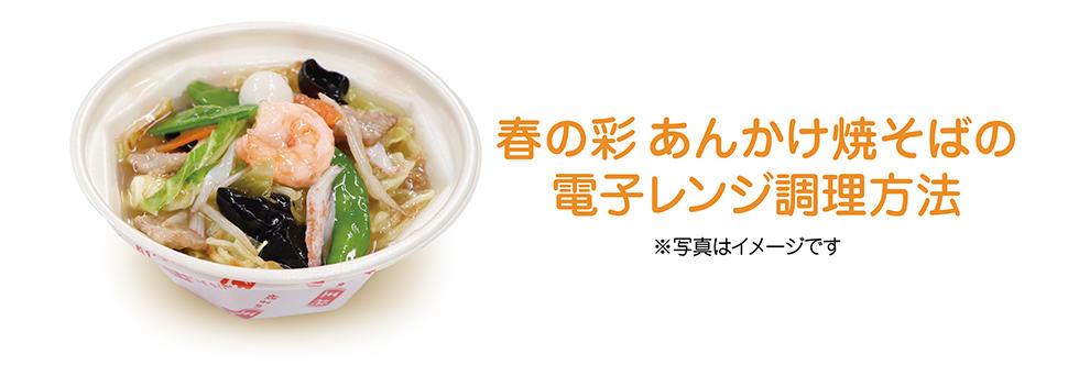 cookingA2104.jpg