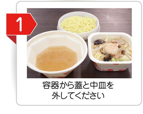 cookingA2109.jpg
