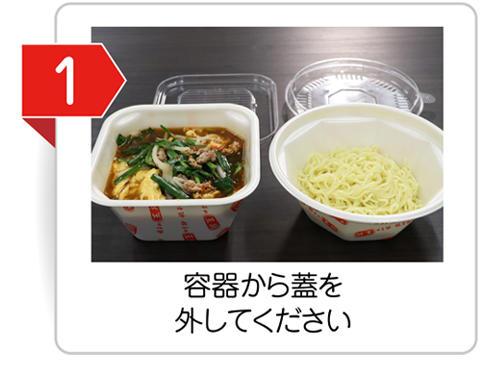 cookingB2105.jpg