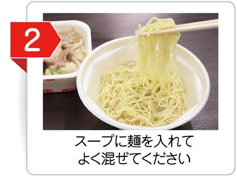 cookingB2109.jpg