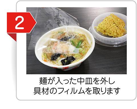 cookingC2104.jpg