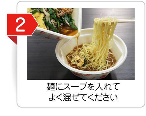 cookingC2105.jpg