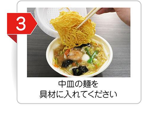 cookingD2104.jpg