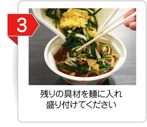 cookingD2105.jpg