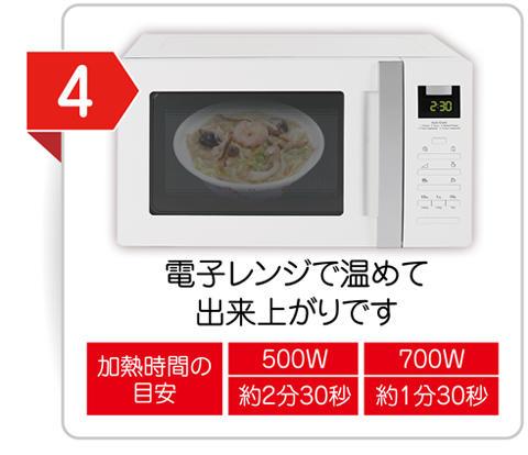 cookingD2109.jpg
