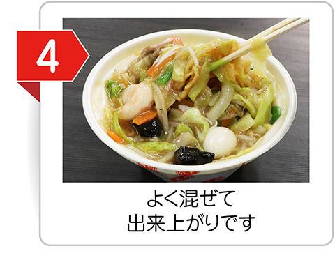 cookingE2104.jpg