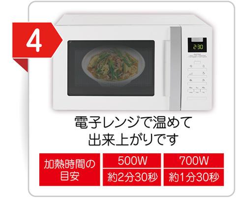 cookingE2105.jpg